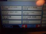 DSCF0421_R.JPG